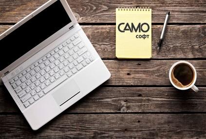 SAMO-select для быстрого подбора туров клиенту