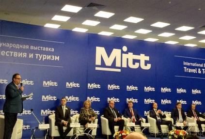 MITT-2016 начала свою работу