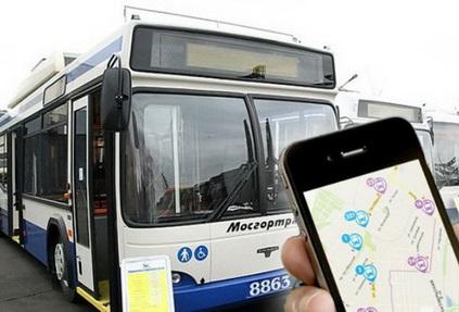 Департамент по туризму г. Москвы создаст мобильное приложение для столичных гостей