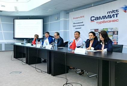 На саммитах MITT-2016 обсудили горячие темы