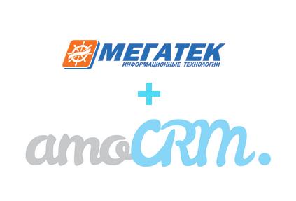 Выпущен модуль для интеграции ПК «Мастер-Web» с системой amoCRM