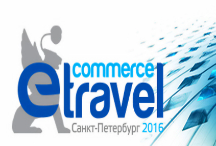 E-travel Commerce 2016