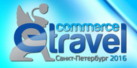 e-travel commerce