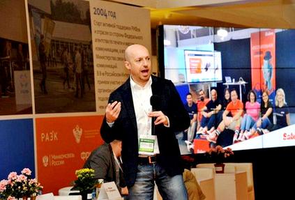 Компания Sabre приняла участие в XX Российском Интернет Форуме