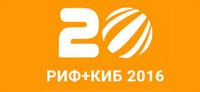 российский интернет форум 2016