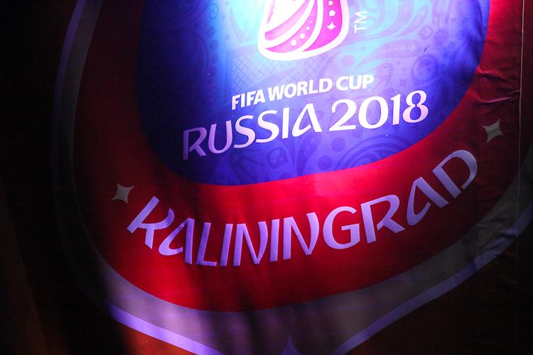 Калининграде футболу в по чемпионата 2018 г года мира