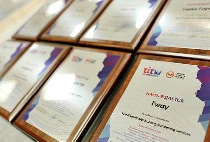 Защита на звание лучших туристических ИТ-проектов в рамках Премии Best Travel IT Solutions состоится 13 мая