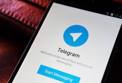 Поиск отелей в мессенджере Telegram