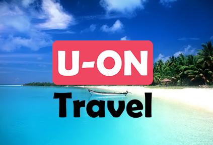 В U-ON.Travel новые типы услуг
