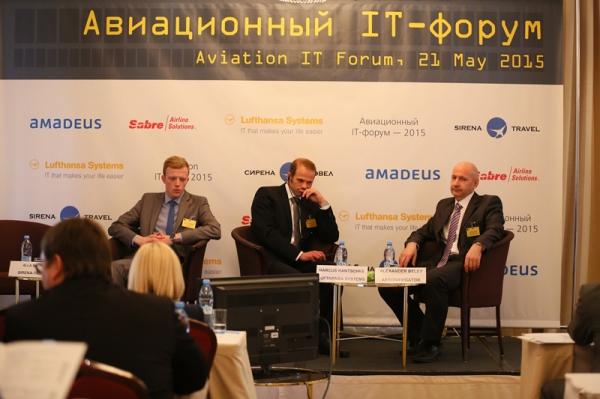 Авиационный IT-форум 2015 года