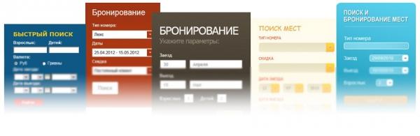Эделинк разработал интерфейс для подключения форм бронирования к системе Ecvi