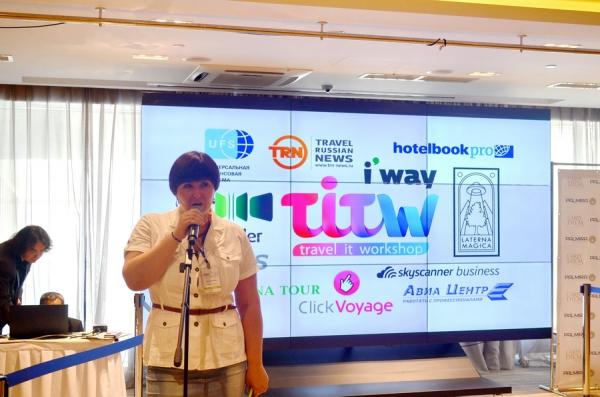 Алина Хорошева, главный редактор TRN