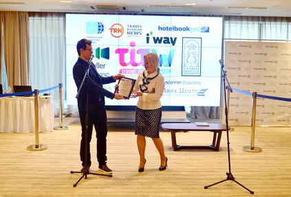 На TITW 2016 наградили лауреатов премии Best Travel IT Solutions