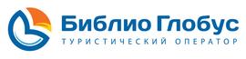 библио глобус логотип
