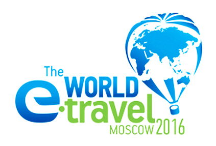E-Travel Future 2016