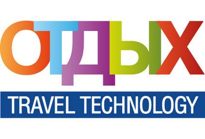 На форуме ОТДЫХ вновь откроется экспозиция и конференция Travel Technology