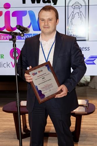 Виктор Лукаш, директор по управлению агентской сетью УФС / Фото: TRN