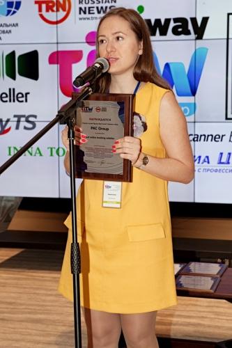 Мария Гринь, руководитель отдела индивидуального бронирования PAC WORLD туроператора PAC GROUP / Фото: TRN