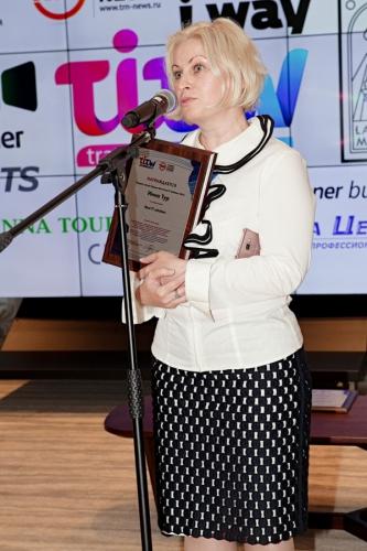 Светлана Жукова, коммерческий директор ИННА ТУР / Фото: TRN