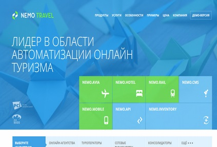 Представлен обновленный веб-сайт системы бронирования Nemo.travel