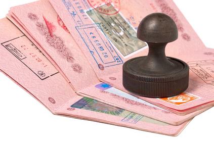 Туроператор PEGAS Touristik реализовал функционал заполнения анкеты на визу
