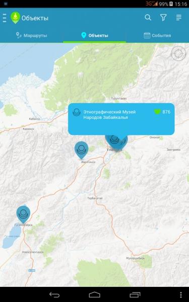 Раздел Объекты в виде карты в приложении Гид Бурятии