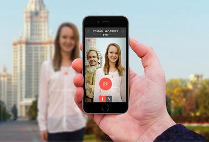 Власти Москвы выпустят туристическое приложение, работающее по принципу Pokemon GO
