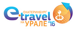 e travel на урале 2016 логотип