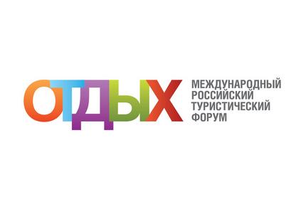 Деловая программа форума ОТДЫХ 2016