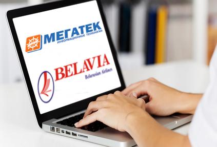 Мегатек выпустил модуль для импорта авиабилетов «Белавиа»