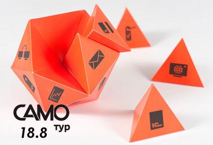 САМО-Софт выпустил новую версию программы САМО-тур