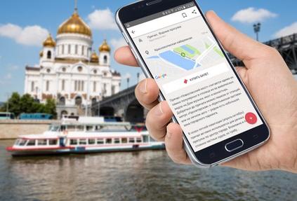 Localway и REKA ONLINE запустили совместный проект