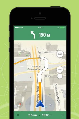 Навигатор в 2GIS ведет по дороге, рассчитывает время прибытия и подсказывает, когда необходимо совершить очередной поворот