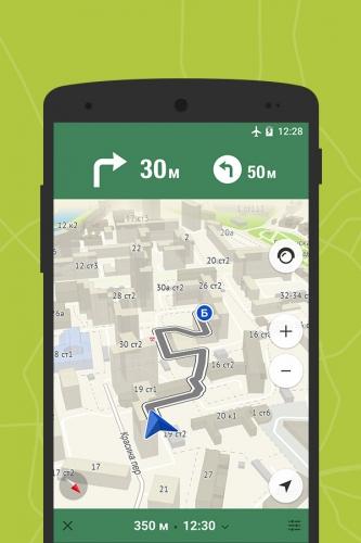 Навигатор в 2GIS знает внутриквартальные дороги и строит маршрут в обход заборов и шлагбаумов