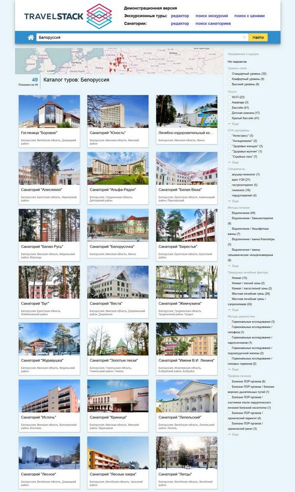 Поиск санаториев в каталоге туров Белоруссия
