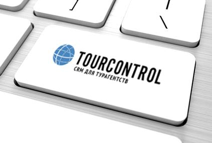 В CRM для турагентств TourControl появилась бета-версия нового раздела Статистика