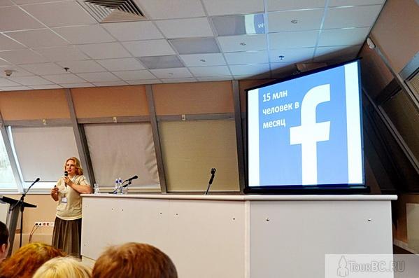 Ирина Ворошилова, генеральный директор интернет-агентства Ворошилова и партнеры, модератор конференции