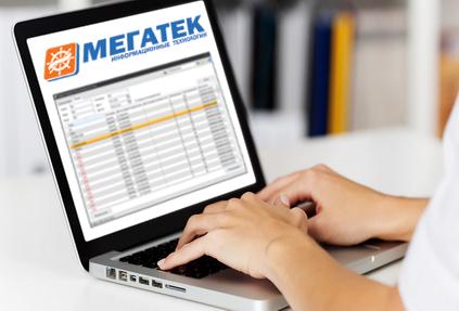 Компания Мегатек выпустила новые шаблоны для импорта цен