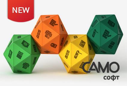 Нововведения в продуктах САМО-Софт