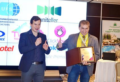 На TWITW 2016 озвучили победителей премии Best Travel IT Solutions