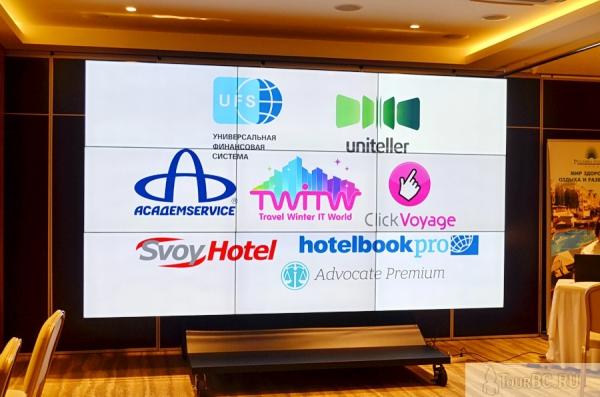 Состоялась выставка-конференция Travel Winter IT WorkShop 2016