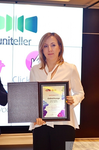 Наталья Фетисова, управляющий директор группы компаний OnlineVoyage