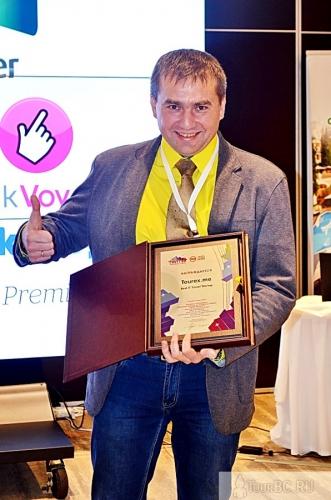 Илья Отькало, генеральный директор Tourex.me