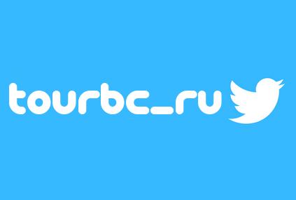 Открытие аккаунта в Twitter