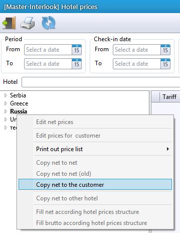 Копирование цен на отели партнерам-покупателям по стране в ПК Мастер-Interlook 11.15