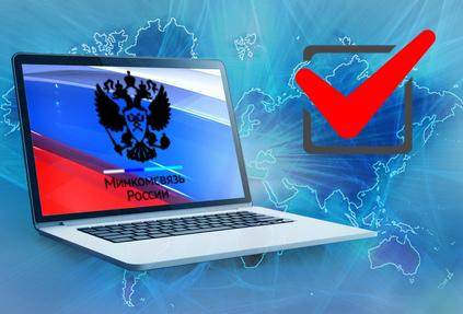 Разработчик системы бронирования MAG получил государственную аккредитацию в области IT