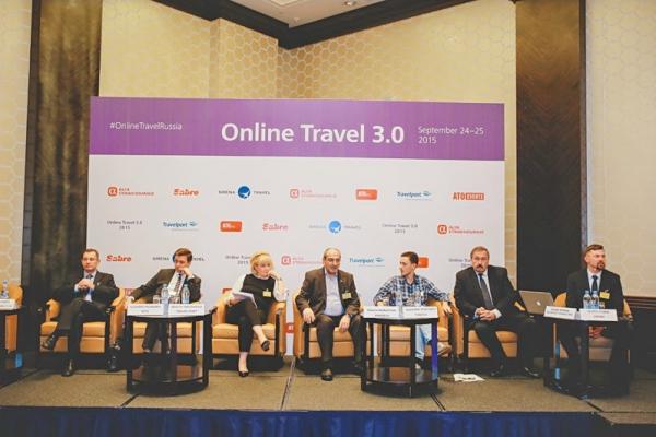 Online Travel 3.0 в 2015 году / Фото: ATO Events