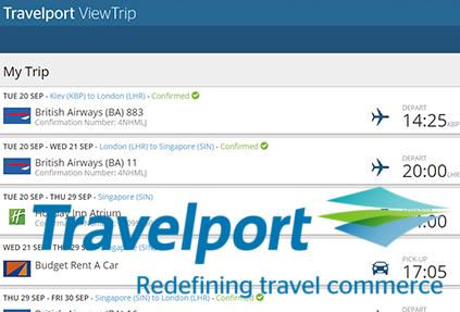 Вышла новая версия Travelport ViewTrip