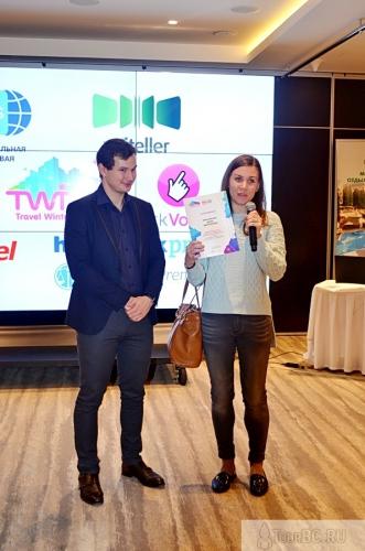 Награждение сертификатами гостей Travel Winter IT WorkShop 2016
