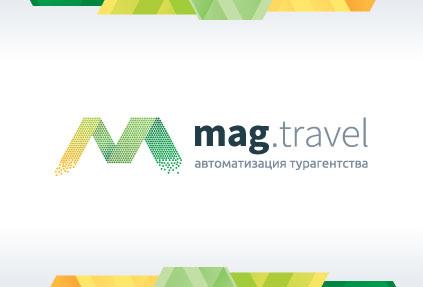 Новый релиз системы MAG.Travel